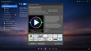 CyberLink PowerDVD Ultra 15.0.2211.58 [Multi/Ru]