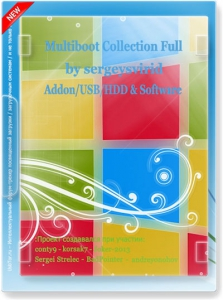 Multiboot Collection Full v.1.8.1 [Ru/En]
