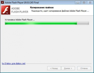 Adobe Flash Player 19.0.0.245 Final [3 в 1] RePack by D!akov [Multi/Ru]