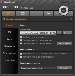 Bandicam 2.4.1.902 Portable by KloneBADGuY [Multi/Ru]