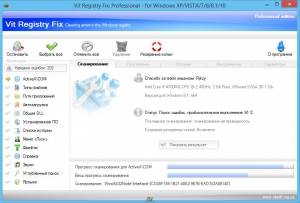 Vit Registry Fix Pro 12.6.6 RePack (& portable) by KpoJIuK [Multi/Ru]