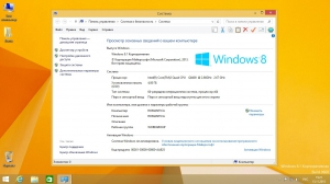 Windows Enterprise VL Editions xp pe StartSoft 84-2015 [Ru]