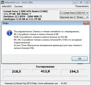 IsMyHdOK 1.21 Portable [Multi/Ru]
