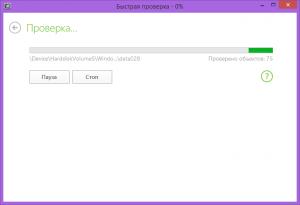 Dr.Web Security Space 11.0.0.11162 [Multi/Ru]
