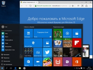 Windows 10 (v1511) RUS-ENG x86 -22in1- (AIO)