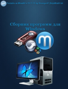 Portable vs MInstAll v.19.11.15 by Stranger47 [Ru]