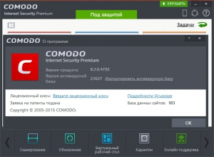 Comodo Internet Security Premium 8.2.0.4792 Final [Multi/Ru]