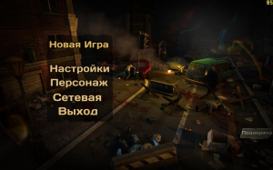 Guns n Zombies | Steam-Rip от Let'sРlay
