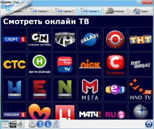 OVT TV Player 9.8 [Ru]