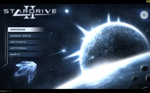 StarDrive 2 [Ru/Multi] (1.2/dlc) SteamRip Let'sPlay [Digital Deluxe]