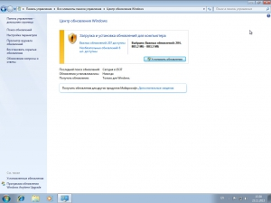 Microsoft Windows 7 Home Premium x64 SP1 для незрячих с автоматической установкой. 7601.17514.101119 [Ru]