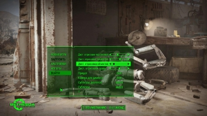 Fallout 4 [patch + Cracks] (1.2.33.0.0) beta