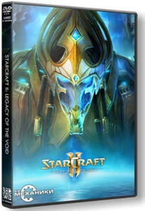 StarCraft II: Legacy of the Void [Ru/En] (3.0.5.39117/dlc) Repack R.G. Механики