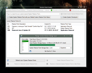 Restore Point Creator 3.4 Build 1 + Portable [En]