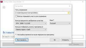 Ummy Video Downloader 1.5.0.3 [Multi/Ru]