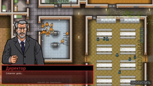 Prison Architect [Ru/Multi] (1.0/upd1A) License GOG