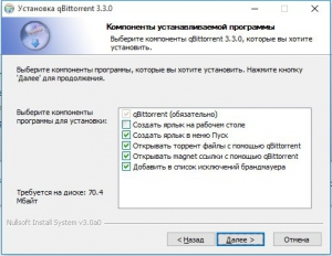 qBittorrent 3.3.0 Stable [Multi/Ru]