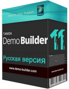 Tanida Demo Builder 11.0.3.0 RePack by 78Sergey [Ru]