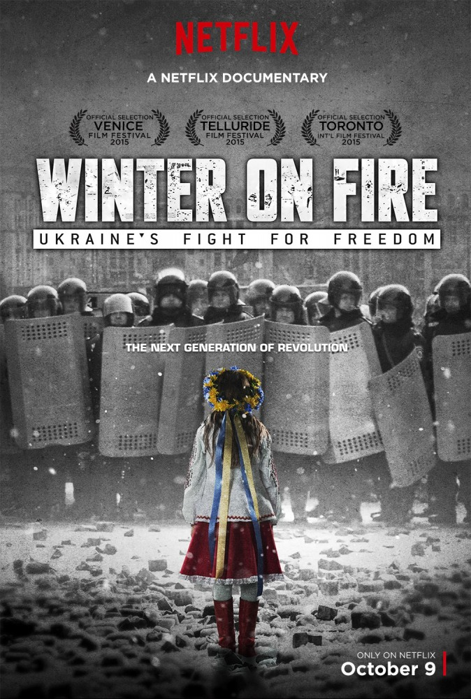 Зима в крови/Winter On Fire