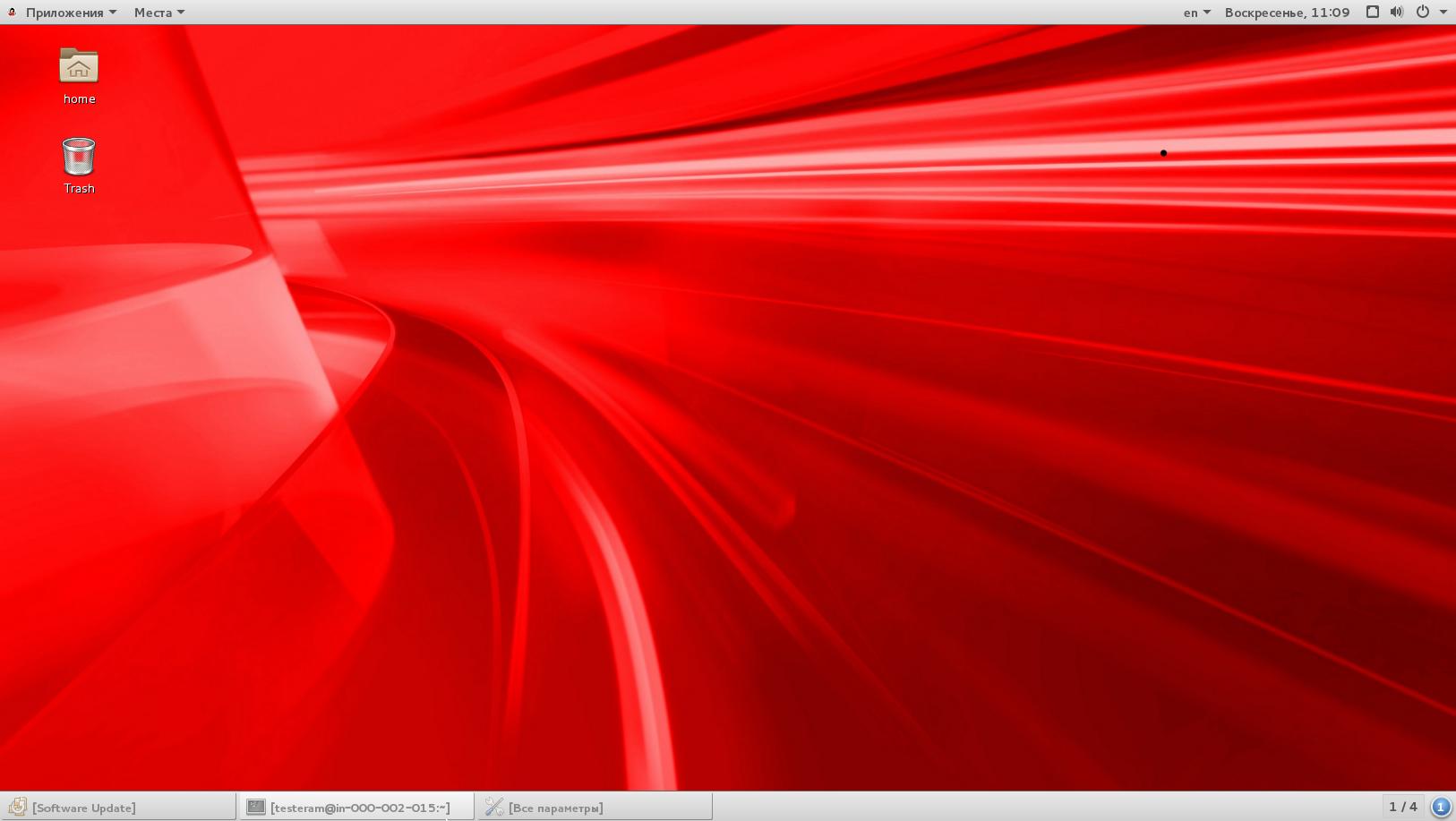 linux server скачать: