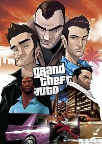 Антология Grand Theft Auto | Repack от R.G. Origami