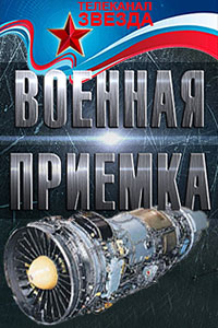 Военная приемка. Ми-28Н. Прирожденный охотник