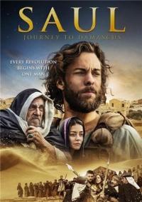 Саул: Путешествие в Дамаск