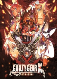 GUILTY GEAR Xrd -SIGN- | Лицензия