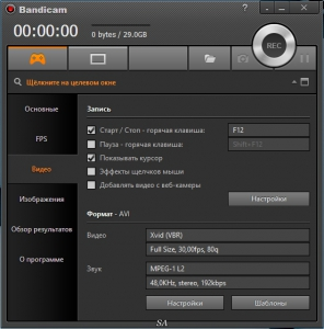 Bandicam 2.4.2.905 RePack (& Portable) by KpoJIuK [Multi/Ru]
