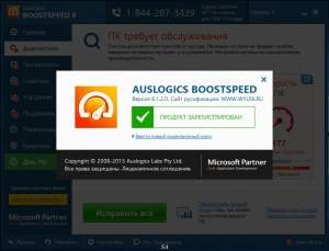 AusLogics BoostSpeed 8.1.2.0 RePack (& Portable) by KpoJIuK [Ru/En]