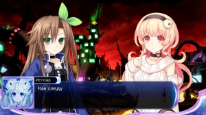 Hyperdimension Neptunia Re-Birth2: Sisters Generation [En/Ru] Repack R.G. Games