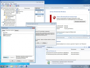 Windows 7 Pro SP1 x64 для незрячих. 12.15 [Ru]