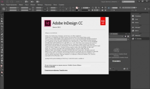Adobe InDesign CC 2015.2 (11.2.0.100) RePack by D!akov [Multi/Ru]