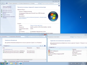 Windows 7 Pro SP1 x86 для незрячих. 12.15 [Ru]