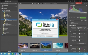 Zoner Photo Studio Professional 18 Build 6 RePack by KpoJIuK [Multi/Ru]