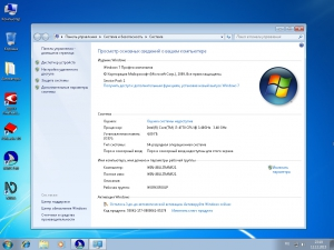 Windows 7 Pro SP1 x64 JAWS15 для незрячих. 2015.12.3 [Ru]