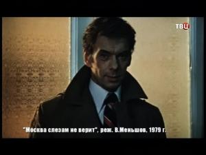 Тайны советского кино. Тайны нашего кино (1-138 выпуски)