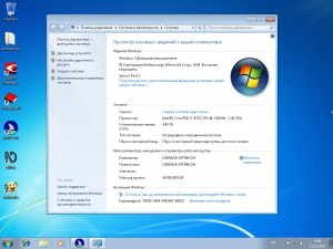 Windows 7 �������� ����������� SP1 x64 JAWS15 ��� ��������. 2015.12.5 [Ru]