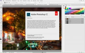 Adobe Photoshop CC 2015.1 (20151114.r.301) RePack by alexagf [Ru/En]