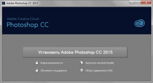 Adobe Photoshop CC 2015 (v16.1.1) x86-x64 RUS/ENG Update 3