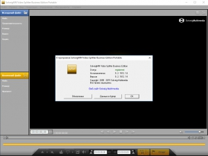 SolveigMM Video Splitter 5.2.1512.14 Business Edition + Portable [Multi/Ru]