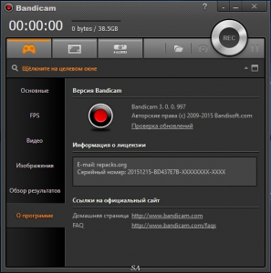 Bandicam 3.0.0.997 RePack (& Portable) by KpoJIuK [Multi/Ru]