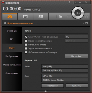 Bandicam 3.0.1.1002 RePack (& Portable) by KpoJIuK [Multi/Ru]