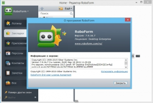 AI RoboForm Enterprise 7.9.16.7 [Multi/Ru]