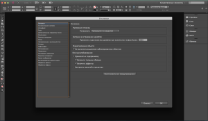 Adobe InDesign CC 2014 (10.0.0.70) [Multi/Ru]