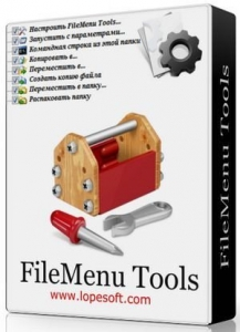 FileMenu Tools 7.0 + Portable [Multi/Ru]
