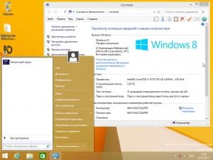 Windows 8.1 x86 Professional NVDA для незрячих. 2015.12.13 [Ru]