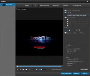 Aiseesoft Video Enhancer 1.0.20 RePack (& Portable) by TryRooM [Multi/Ru]
