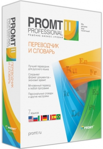 PROMT Professional 11 Build 9.0.556 DC 20.11.2015 + Dictionaries Collection [Ru/En]