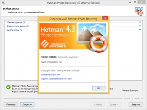 Hetman Photo Recovery 4.3 + Portable [Multi/Ru]